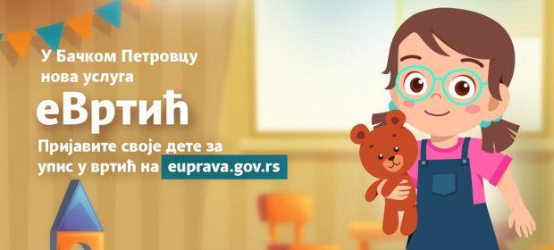 Opširnije: Prijava dece u Vrtić elektronski i u opštini Bački Petrovac